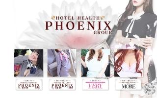 PHOENIX(フェニックス)グループ