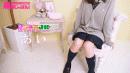 リアルな背徳感!隠れ巨乳の制服美少女と痴漢プレイ