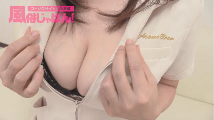 美由希-Miyuki-