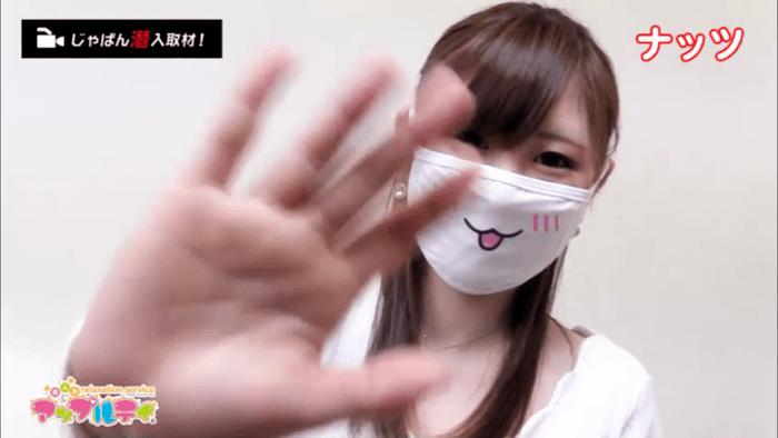 透き通るような白い肌に抜群のかわいさ。S級美女は熊本にいた!