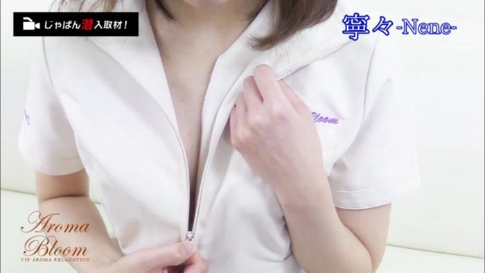 大人の魅力たっぷり!松雪泰子似の正統派美女