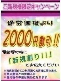 60分 8,000円