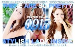 0915 長野店
