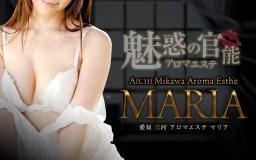 MARIA~マリア~
