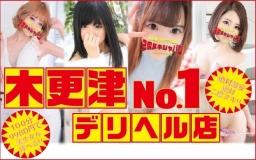 2度ヌキジャパン!~100分9980円