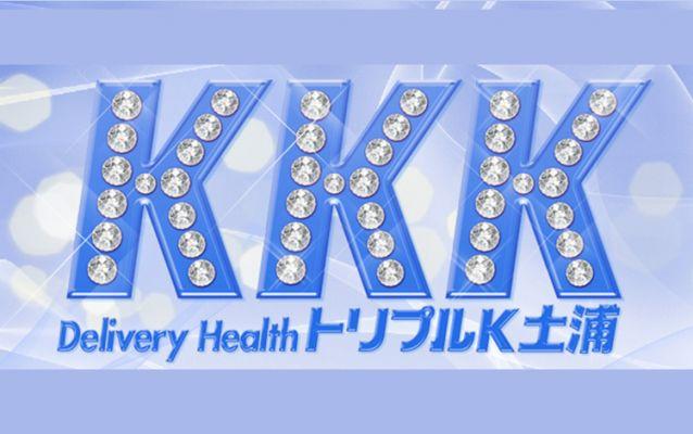 KKK(トリプルK)土浦店