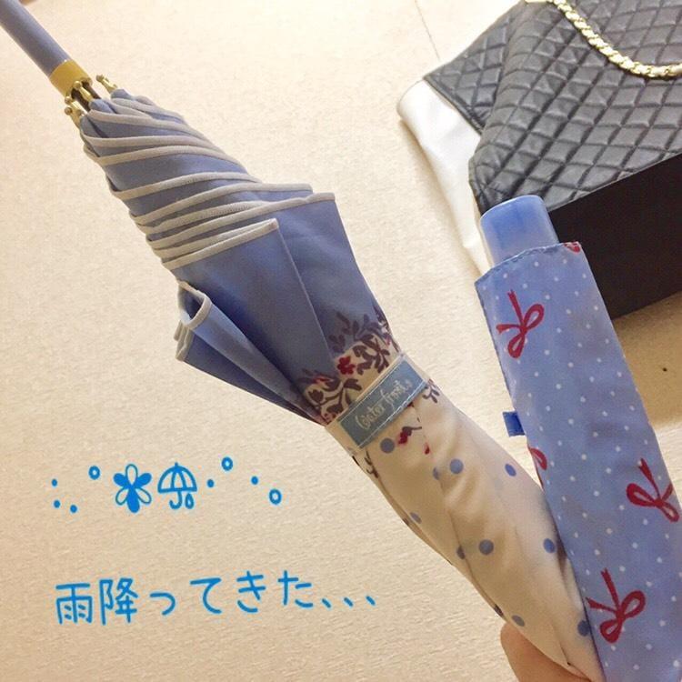 5/21(火)<img class=&quot;emojione&quot; alt=&quot;☔&quot; title=&quot;:umbrella:&quot; src=&quot;https://fuzoku.jp/assets/img/emojione/2614.png&quot;/>おはようございます<img class=&quot;emojione&quot; alt=&quot;☔&quot; title=&quot;:umbrella:&quot; src=&quot;https://fuzoku.jp/assets/img/emojione/2614.png&quot;/>