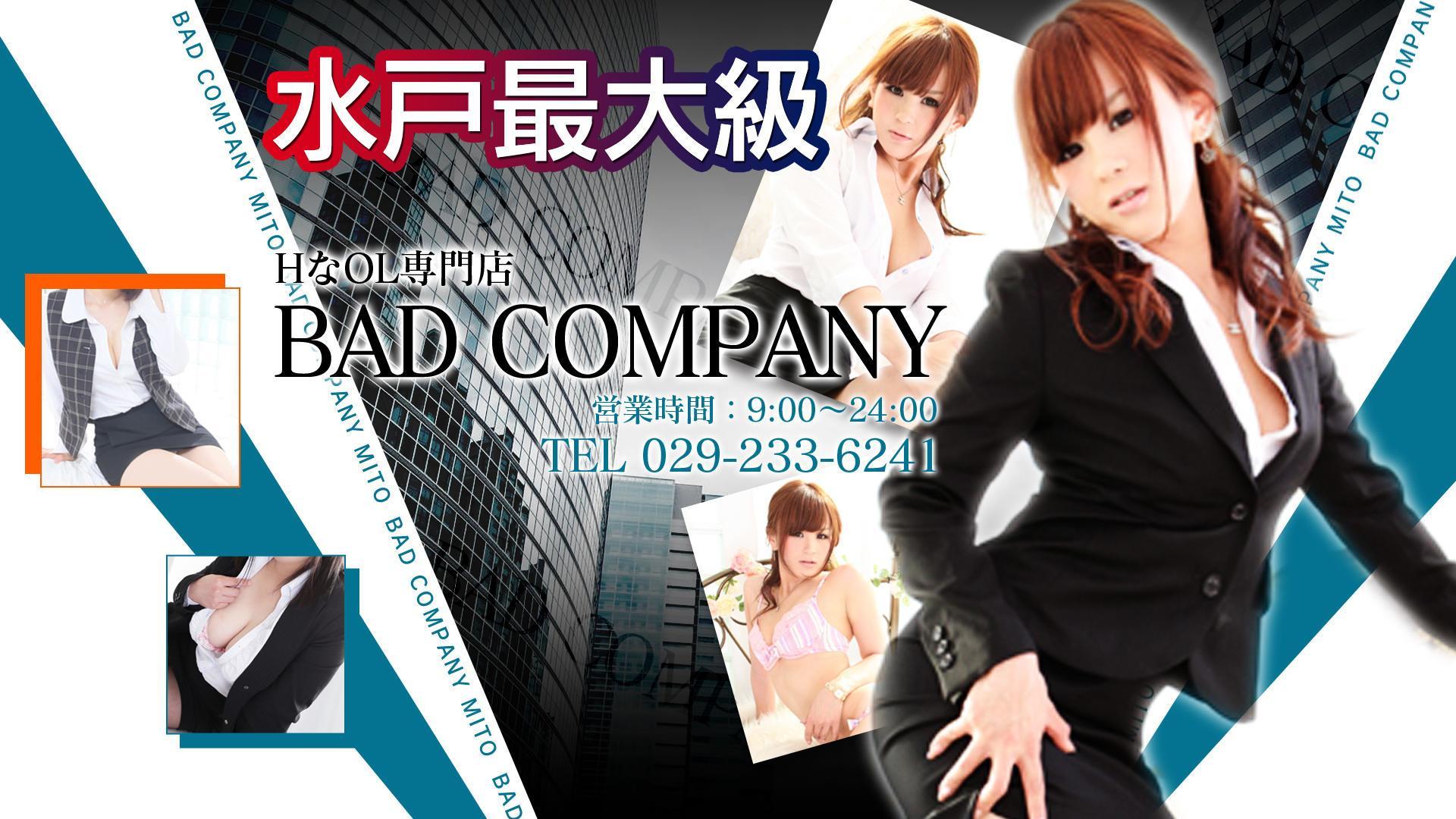BAD COMPANY 水戸店(YESグループ)