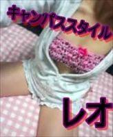 こんばんは(^○^)