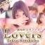 LOVERS(ラヴァーズ)