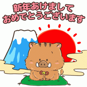 スタート(*^_^*)