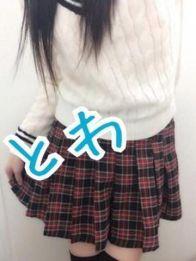 新宿 Aさん