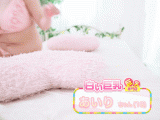 18歳☆プレミアムIカップ『あいりちゃん』