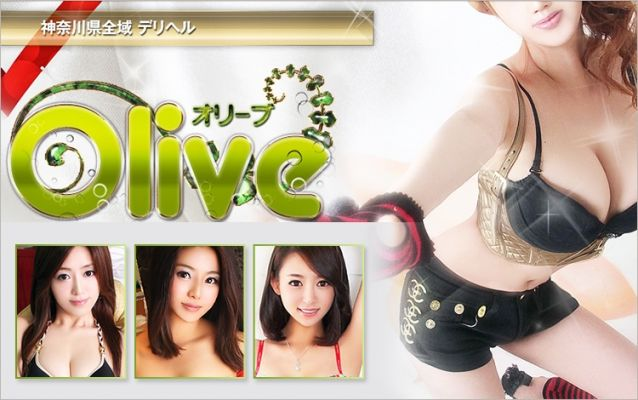 Olive - オリーブ