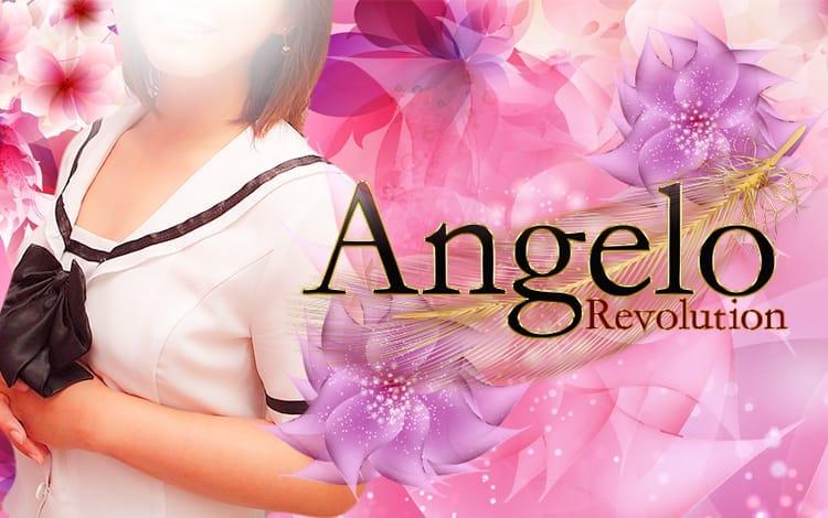 angelo revolution(本八幡ピンサロ)|風俗じゃぱん