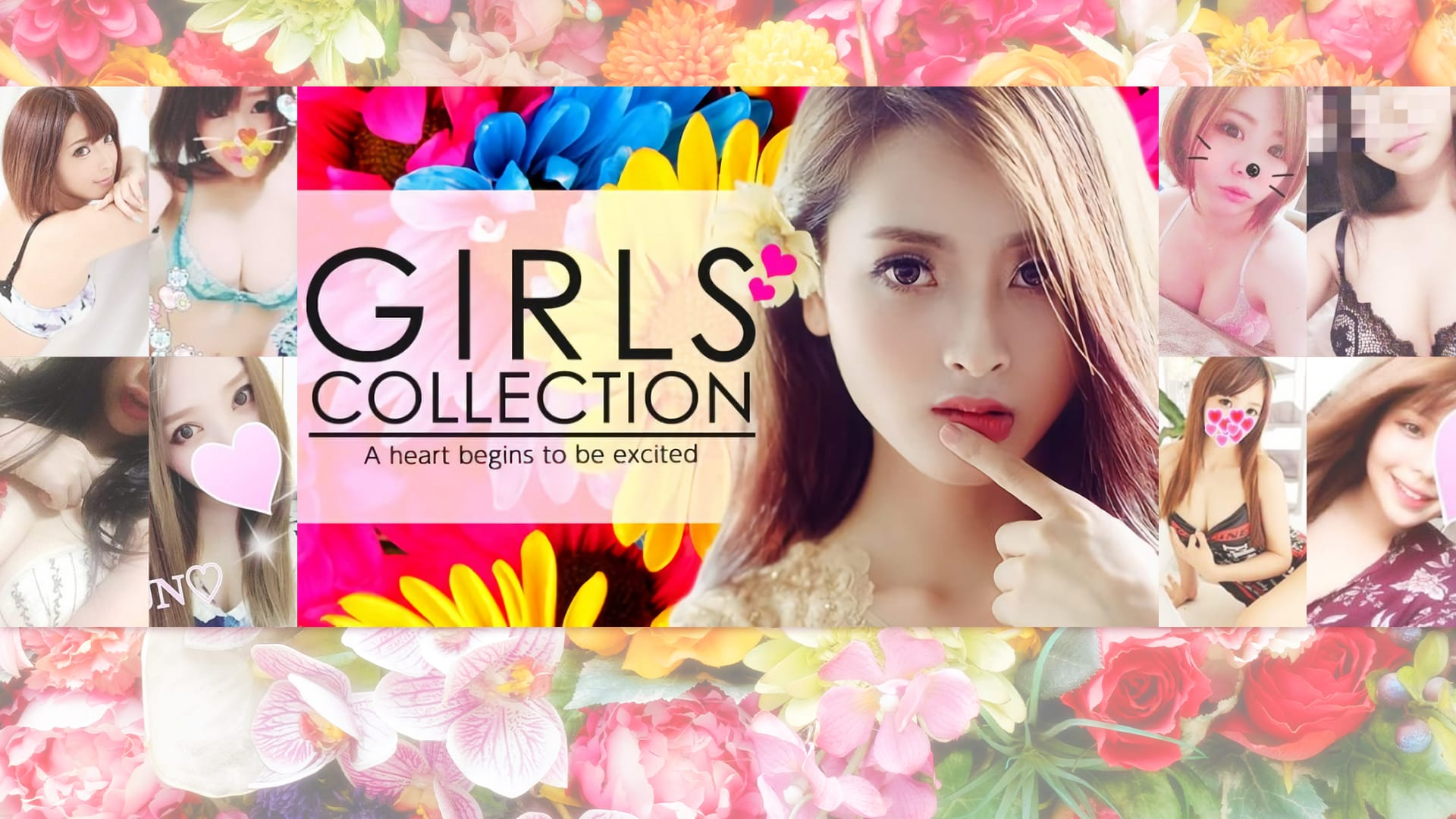 GIRLS COLLECTION