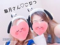 3P★明日のご予約★ゆう★皐月さんと★