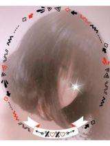 [チョットだけ…顔を見せます♪]:フォトギャラリー
