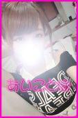 りこ(23)