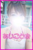 まな[癒し系No.1!](23)