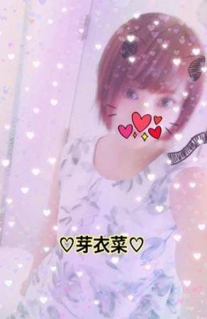 髪色ちぇんじ♡