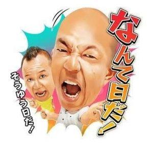 怖いのだ(u_u)
