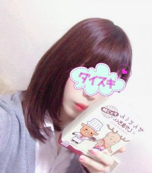 昨日のお礼(●´ω`●)