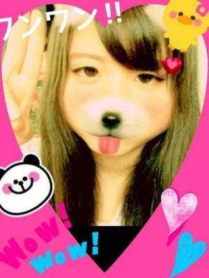 チョコチップ<img class=&quot;emojione&quot; alt=&quot;❤️&quot; title=&quot;:heart:&quot; src=&quot;https://fuzoku.jp/assets/img/emojione/2764.png&quot;/>