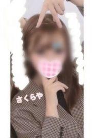 えま【12/23体験入店】