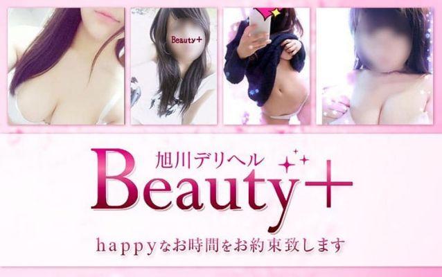 Beauty+