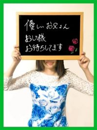 ほのり【ロリカワフェイス】