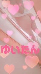 [【belfie】お尻を撮ってみた♪]:フォトギャラリー