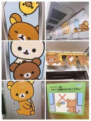 山手線一周の旅☆出勤変更!