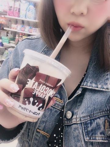 美味しい〜!