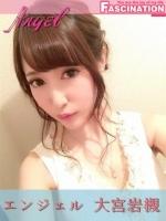 あさみ (23) B85 W56 H87