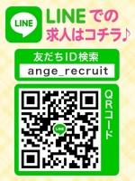 ☆LINEで応募☆
