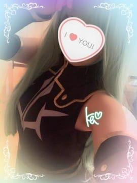 i like you.★