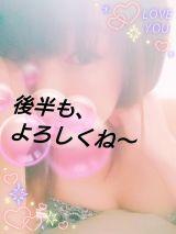 【GIF】(^з^)-☆アクアマリンurara