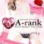 A-rank