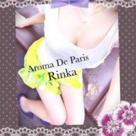 Rinka☆diary☆2701