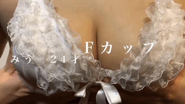 みう☆清楚なのに色気沸き立つエロティックボディ!!