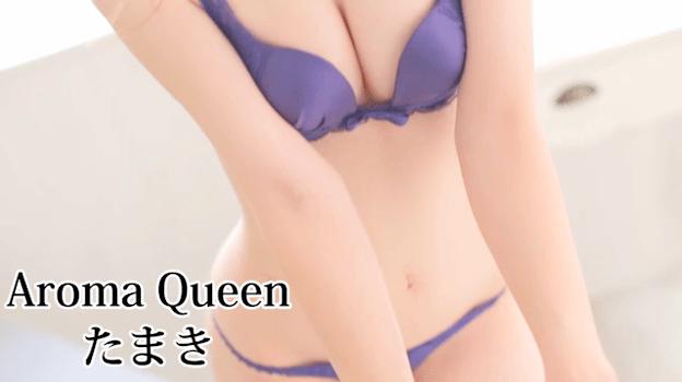 ☆現役OL清楚系美女【たまき】ちゃん☆