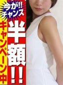 風俗嬢「れい浜松町店」ちゃん