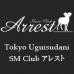 Arrest(アレスト)