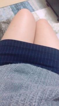 おはよう(^o^)丿