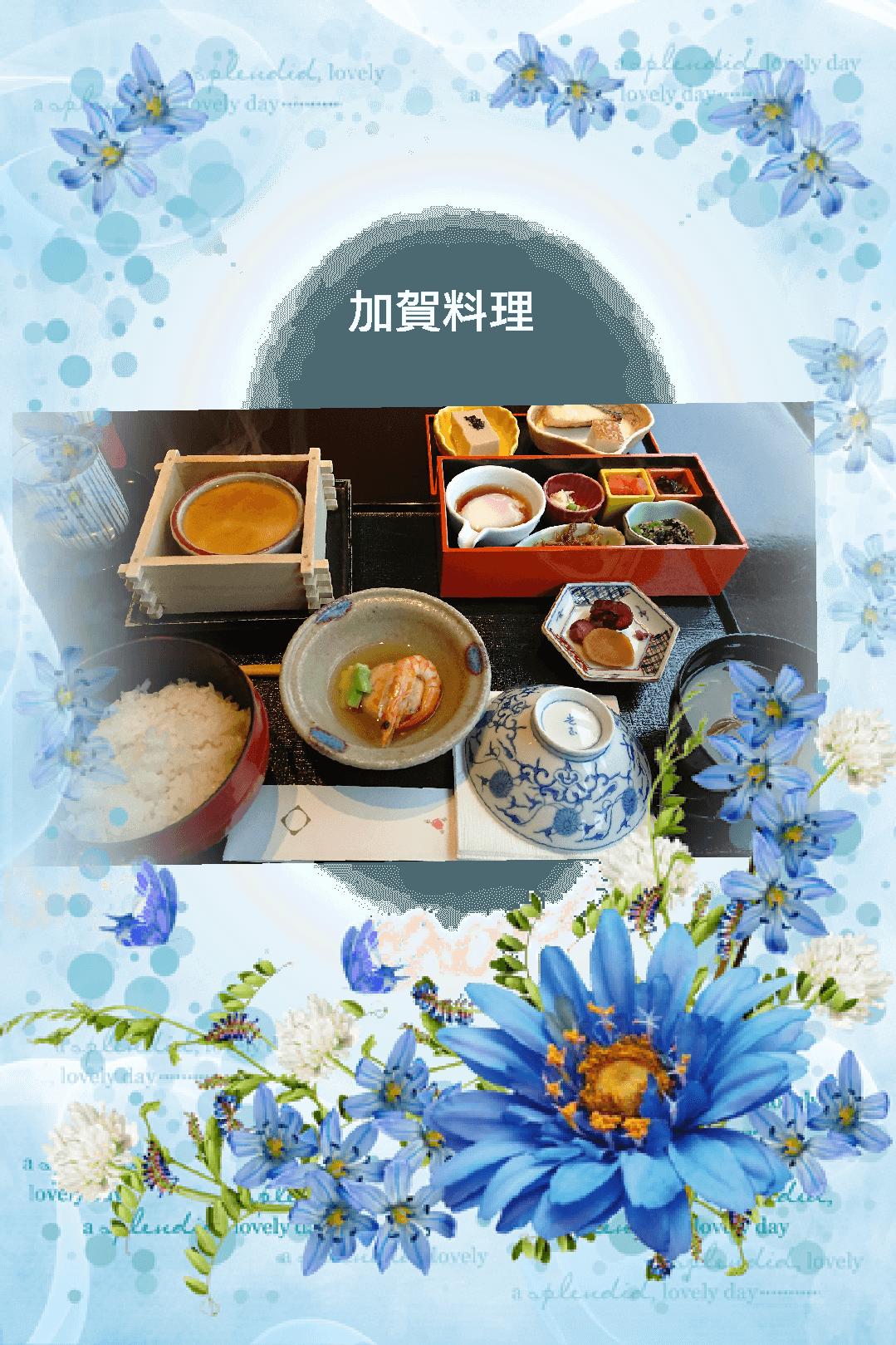 【本日の朝食】