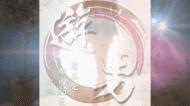 ふじこ FUJIKO(28)