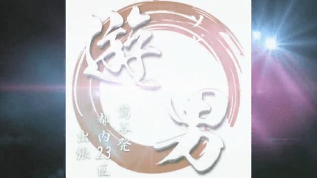 こまち KOMACHI(34)