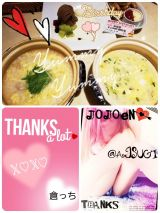 THANKS☆2