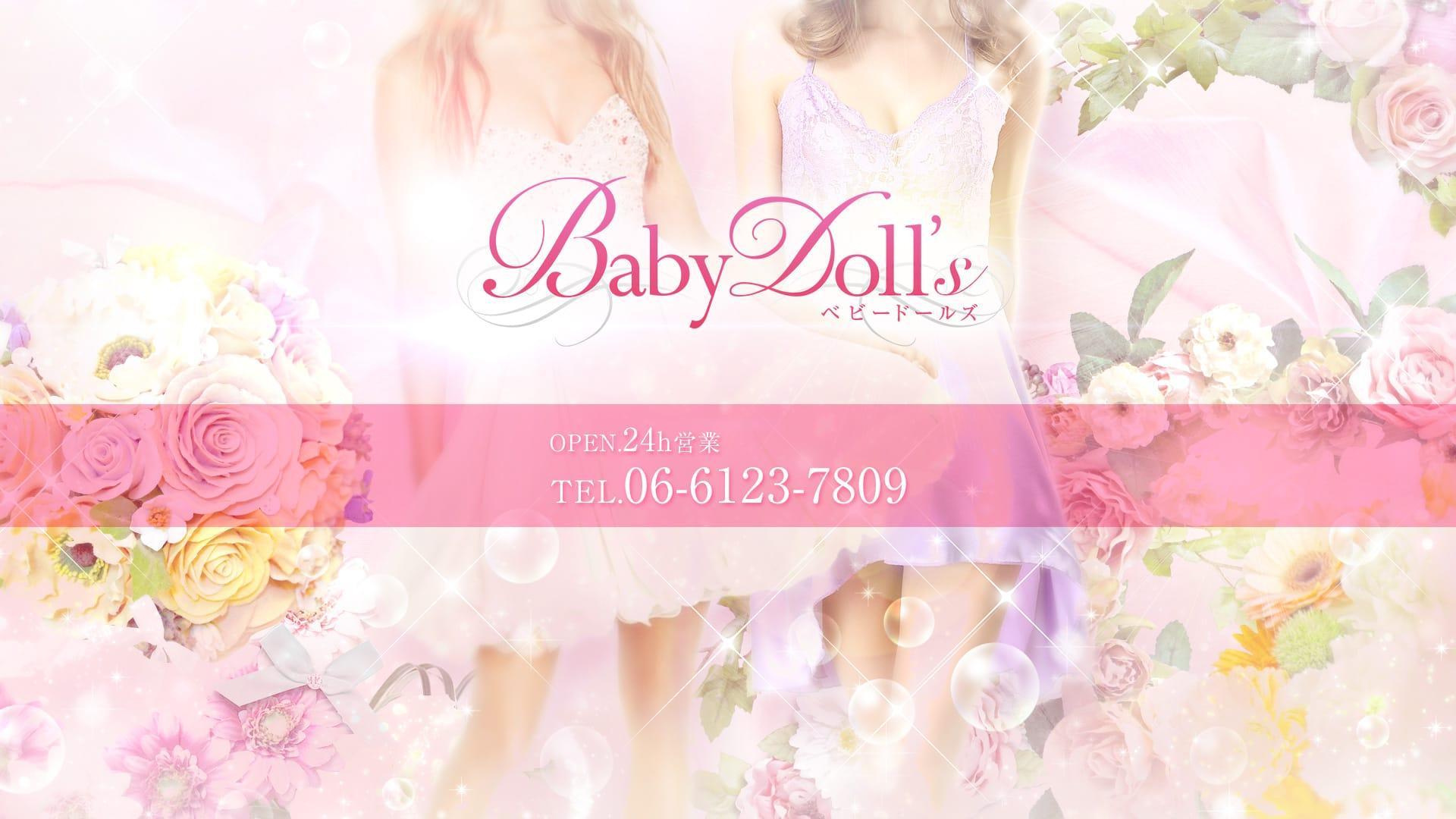 Baby Doll's(ベビードールズ)